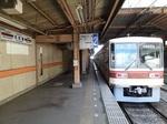市内の駅2012年版