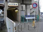 北初富駅3