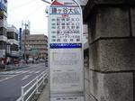 鎌ヶ谷大仏駅6
