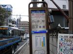 鎌ヶ谷大仏駅5