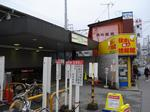馬込沢駅1