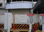 馬込沢駅2