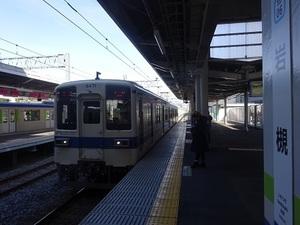 野田線スタンプラリー2020