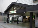 馬込沢駅5