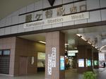東武鎌ヶ谷駅7