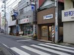 東武鎌ヶ谷駅9