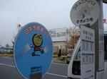 新鎌ヶ谷駅11