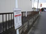 くぬぎ山駅6