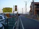 新鎌ヶ谷駅6