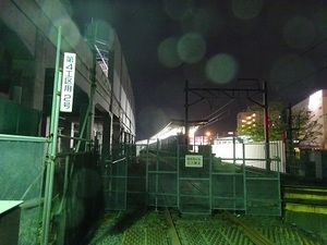 立体交差事業2019円4月24日