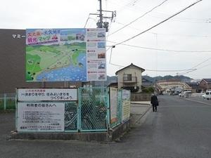 久之浜遠征編2019