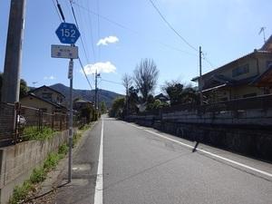 りんりんロード編2020
