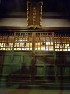 初富稲荷神社2019年10月19日