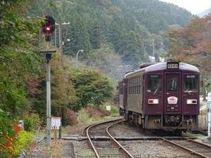 足尾銅山遠征編2018