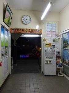 いすみ・大多喜遠征編2018晩秋