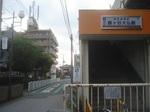 鎌ヶ谷大仏駅2011