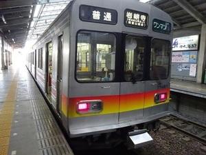 富山遠征編2019
