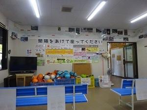 神岡遠征編2020