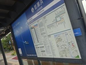 富山遠征編2020