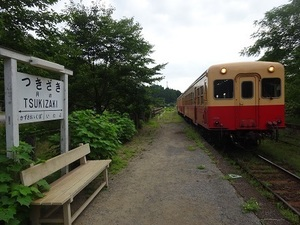 小湊鉄道遠征編2018年夏