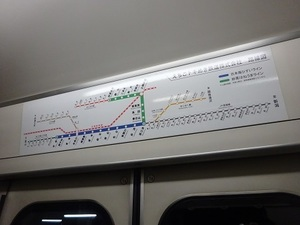 糸魚川遠征編2020