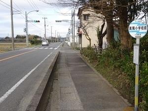 いすみ遠征編2019冬
