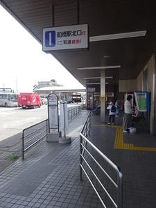 鎌ヶ谷大仏駅2018