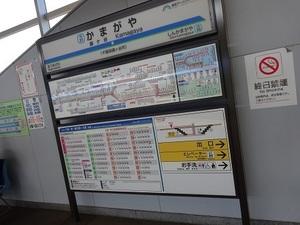 鎌ヶ谷駅2018