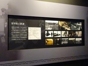 安平遠征編2020